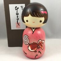 "Japanese 4.5"" Usaburo Kokeshi Wooden Doll Girl Goldfish Kimono, Made in Japan"