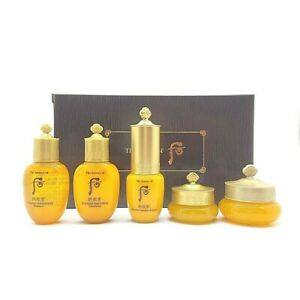 The History Of Whoo Gongjinhyang 5Pcs Special Kit Korea Cosmetics 2022Year