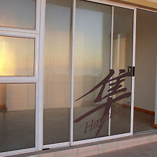 Hayabusa Kanji High quality Waterproof for Home Wall Windows Door Decal Sticker