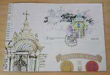 1998 Macau Building, Traditional Gates Souvenir Sheet S/S FDC 澳门传统门楼小型张首日封