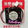 NMB 1604KL-04W-B49 40*40*10mm 0.10A 3pin cooling Fan #Mp89 QL kc6