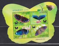 IB32 -  INSECTS BUTTERFLIES STAMPS CHINA TAIWAN 2005 SS MNH