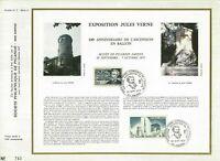 FEUILLET CEF 1er JOUR FRANCE EXPOSITION JULES VERNE 1973