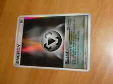 POKEMON JAPANESE RARE CARD HOLO CARTE ENERGY MADE IN JAPAN 2006 **. #005