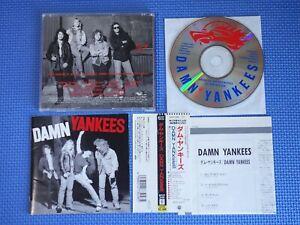 Damn Yankees - Damn Yankees JAPAN CD OBI_WPCS-3458