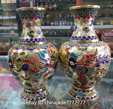 China's old palace 2 a cloisonne copper dragon and phoenix vase