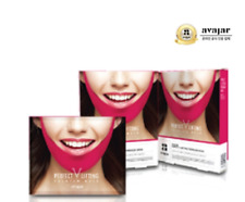 Avajar Perfect V Lifting Premium Mask *5ea