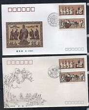 China 1989 J162 Birth Of Confucius 2540th Anniv , 2 X FDCs (A/B)孔子