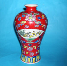 Vintage Chinese Art Pottery -Attractive Vibrant Hand Painted Baluster Shape Vase