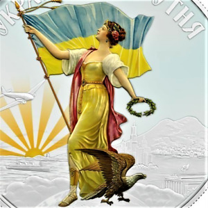 PAMP NIUE 2013 $2 UKRAINE FUTURE EUROMAIDAN 1 OZ SILVER PROOF COIN ogp