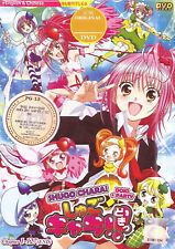 SHUGO CHARA! ~~THE COMPLETE TV SEASON 1-3 ENG SUB DVD BOX SET~~