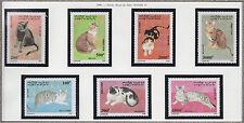 VIETNAM 1094/1100** CHATS de RACE , 1990 Vietnam 2090-2096 Various CATS MNH