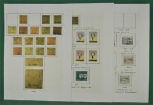 BOLIVIA STAMPS GOOD SELECTION ON 9 PAGES  (K90)
