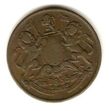 1835 EAST INDIA COMPANY BRITISH Coin 1/2 ANNA