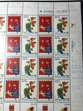 Israel 2004 Good Luck Mint Stamp Sheet 6th In A Series of 6 Never Hinged New