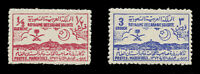 SAUDI ARABIA Sc# 194-5, 1953 PAKISTAN VISIT MINT F-VF NH SET