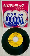 "THE HEP STARS ""CADILLAC"" ULTRA-RARE 1968 ORIGINAL JAPANESE SINGLE-45 W/ PS! ABBA"