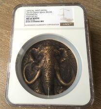 2015 Shanghai Mint Prehistoric Animals Mammoth Brass Coin Medal,NGC69! 90mm