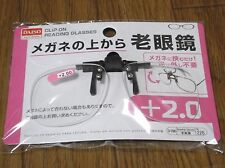 DAISO JAPAN Optical Clip-on Flip-up Magnifying Reading Glasses F/S  +2.00