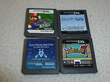 NINTENDO JAPANESE IMPORT DS GAME LOT SUPER MARIO 64 KAITOU WARIO SEVEN SIM CITY