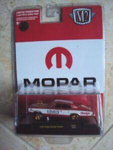 M2 MOPAR 1966 Dodge Charger Gasser CHASE, MOC 2019