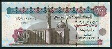 Egypt 100 pounds 2007.01.15. Sultan Hassan Mosque P67 Signature 22 UNC