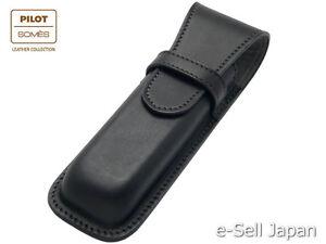 Pilot x SOMES Cowhide leather pen sheath for two pens SLS2-01-B / Black