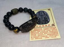 Feng Shui - 2017 Guardian Deity Protector Charm Bracelet for Dragon & Snake