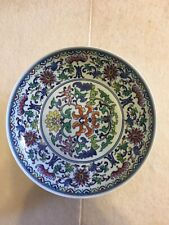 New listing old chinese porcelain plate Dish