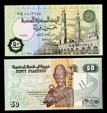 EGYPT IN AFRICA, 1 PCE OF 50 PIASTRES 2002, P-58b, FROM BUNDLE