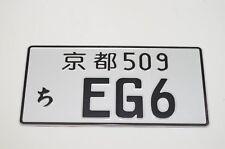 EG6 JAPANESE LICENSE PLATE TAG JDM 92-95 honda civic hatchback black