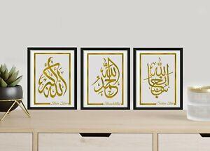 Set of 3 Tasbih Foil Art | Islamic Foil Prints | Islamic Wall Art | Islamic Gift