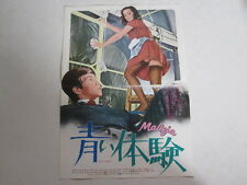 Laura Antonelli MALIZIA Original movie press poster JAPANESE  Salvatore Samperi