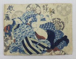 Couple, blue boats Japanese original woodblock print , shunga,
