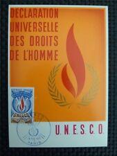 FRANCE MK 1971 UNESCO MAXIMUMKARTE CARTE MAXIMUM CARD MC CM c2704