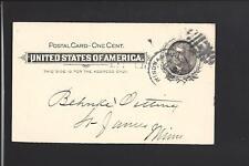 CHICAGO,ILLINOIS, R.P.O.CANCEL, GOVERNMENT POSTAL CARD, ADVT. HENION &HUBBELL.