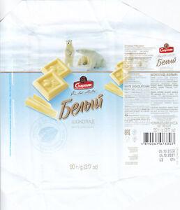 Chocolate Wrapper Spartak Belarus White