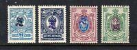 Armenia stamps #95, 96, 98 & 100, MHOG, VVF, 1919, SCV $22
