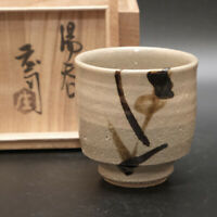 SHOJI HAMADA Japanese Mashiko pottery Tetsue YUNOMI TEA CUP  with  box