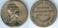 Token - Meeting of Commission Special Department Doubs Silver 25 Gr Lery Brother