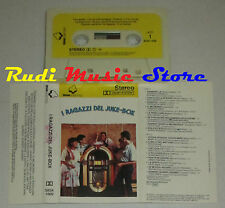 MC I RAGAZZI DEL JUKE-BOX 1983 VIANELLO MINA PAVONE PAUL ANKA PAOLI cd lp dvd