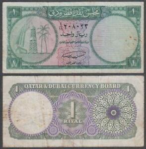 Qatar & Dubai Currency Board, 1 Riyal, ND, VF++, P-1(a)