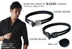 PHITEN JAPAN RAKUWA BRACELET X100 CARBON TITANIUM BLACK 2021c
