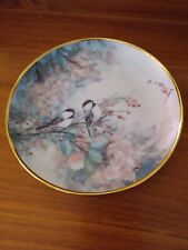 Song of the Cherry Blossom Plate J Cheng 1992 Limited Edition I8886 FREE POST