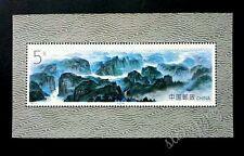 China Three Gorges Of The Yangtze River 1994 中国长江三峡 (miniature sheet) MNH