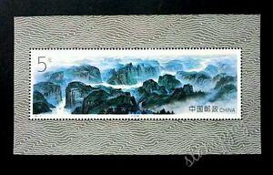 *FREE SHIP China Three Gorges Of The Yangtze River 1994 中国长江三峡 (ms) MNH