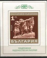 Bulgaria Scott#1926 Scultura Moderna Hb 1970