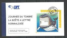 Nouvelle Calédonie 2007 Yvert carnet n° C1007 neuf ** 1er choix