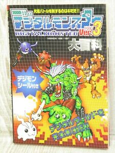 DIGITAL MONSTER Digimon ENCYCLOPEDIA Ver. 3 Guide Fan Book 1998 KB See Condition