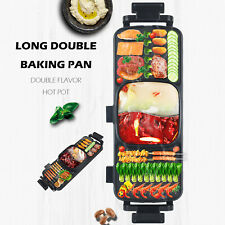 1500W 220V Electric 2 in 1 Hotpot BBQ Oven Smokeless Barbecue Pan Grill Machine
